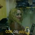 أنا فيروز من الأردن 25 سنة عازب(ة) و أبحث عن رجال ل الزواج