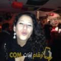 أنا شروق من البحرين 24 سنة عازب(ة) و أبحث عن رجال ل الزواج
