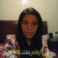 أنا هبة من السعودية 24 سنة عازب(ة) و أبحث عن رجال ل التعارف