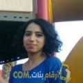 أنا أسماء من المغرب 24 سنة عازب(ة) و أبحث عن رجال ل الحب
