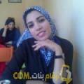 أنا إيمان من الكويت 26 سنة عازب(ة) و أبحث عن رجال ل الدردشة