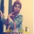 أنا زنوبة من مصر 29 سنة عازب(ة) و أبحث عن رجال ل التعارف