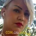 أنا جميلة من المغرب 33 سنة مطلق(ة) و أبحث عن رجال ل الحب