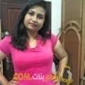 أنا سيرين من مصر 44 سنة مطلق(ة) و أبحث عن رجال ل الدردشة