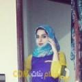 أنا كبيرة من البحرين 25 سنة عازب(ة) و أبحث عن رجال ل الصداقة