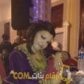 أنا مجدة من تونس 29 سنة عازب(ة) و أبحث عن رجال ل التعارف