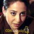 أنا نجوى من اليمن 38 سنة مطلق(ة) و أبحث عن رجال ل الزواج