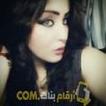 أنا بديعة من البحرين 26 سنة عازب(ة) و أبحث عن رجال ل الصداقة