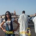أنا أمال من ليبيا 30 سنة عازب(ة) و أبحث عن رجال ل المتعة