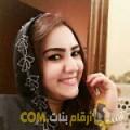 أنا نادين من سوريا 38 سنة مطلق(ة) و أبحث عن رجال ل المتعة
