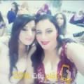 أنا نور هان من قطر 29 سنة عازب(ة) و أبحث عن رجال ل الصداقة