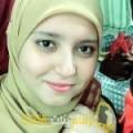 أنا إيناس من لبنان 24 سنة عازب(ة) و أبحث عن رجال ل الزواج