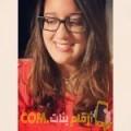 أنا ثورية من ليبيا 23 سنة عازب(ة) و أبحث عن رجال ل المتعة