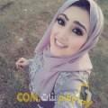 أنا ملاك من اليمن 38 سنة مطلق(ة) و أبحث عن رجال ل الدردشة