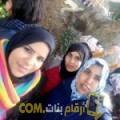 أنا بسومة من الجزائر 26 سنة عازب(ة) و أبحث عن رجال ل الزواج