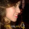 أنا هناء من السعودية 26 سنة عازب(ة) و أبحث عن رجال ل الحب