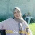 أنا نسيمة من الكويت 23 سنة عازب(ة) و أبحث عن رجال ل التعارف