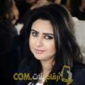 أنا سميرة من الكويت 39 سنة مطلق(ة) و أبحث عن رجال ل الدردشة