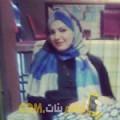 أنا إيناس من تونس 25 سنة عازب(ة) و أبحث عن رجال ل الدردشة