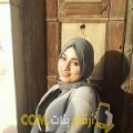 أنا دانة من عمان 24 سنة عازب(ة) و أبحث عن رجال ل الصداقة