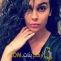 أنا سماح من عمان 31 سنة مطلق(ة) و أبحث عن رجال ل الصداقة