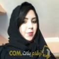 أنا نجية من الإمارات 24 سنة عازب(ة) و أبحث عن رجال ل الصداقة