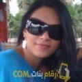 أنا ريهام من فلسطين 28 سنة عازب(ة) و أبحث عن رجال ل الزواج