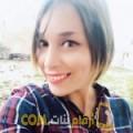 أنا هيام من الكويت 35 سنة مطلق(ة) و أبحث عن رجال ل الدردشة