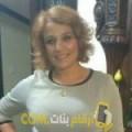 أنا راشة من لبنان 48 سنة مطلق(ة) و أبحث عن رجال ل الدردشة
