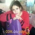 أنا نادين من مصر 42 سنة مطلق(ة) و أبحث عن رجال ل الزواج