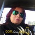 أنا خديجة من المغرب 38 سنة مطلق(ة) و أبحث عن رجال ل التعارف