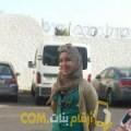 أنا عزيزة من اليمن 24 سنة عازب(ة) و أبحث عن رجال ل الدردشة