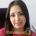 أنا نفيسة من مصر 24 سنة عازب(ة) و أبحث عن رجال ل الدردشة