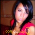 أنا آية من تونس 25 سنة عازب(ة) و أبحث عن رجال ل الحب