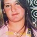 أنا نعمة من سوريا 28 سنة عازب(ة) و أبحث عن رجال ل الدردشة