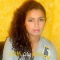 أنا غزلان من تونس 24 سنة عازب(ة) و أبحث عن رجال ل الصداقة