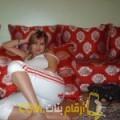 أنا إبتسام من فلسطين 33 سنة مطلق(ة) و أبحث عن رجال ل الدردشة