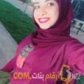 أنا ندى من مصر 20 سنة عازب(ة) و أبحث عن رجال ل التعارف