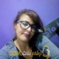 أنا مارية من الإمارات 35 سنة مطلق(ة) و أبحث عن رجال ل المتعة