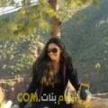 أنا حبيبة من عمان 40 سنة مطلق(ة) و أبحث عن رجال ل التعارف
