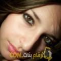 أنا سعدية من اليمن 28 سنة عازب(ة) و أبحث عن رجال ل الدردشة