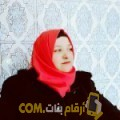 أنا رامة من البحرين 39 سنة مطلق(ة) و أبحث عن رجال ل الزواج