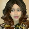 أنا انسة من الإمارات 32 سنة مطلق(ة) و أبحث عن رجال ل الدردشة