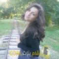 أنا صوفي من الكويت 28 سنة عازب(ة) و أبحث عن رجال ل الدردشة
