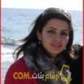 أنا هانية من مصر 38 سنة مطلق(ة) و أبحث عن رجال ل الحب
