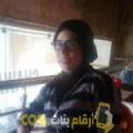 أنا فردوس من فلسطين 30 سنة عازب(ة) و أبحث عن رجال ل الحب