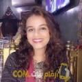 أنا سونيا من فلسطين 24 سنة عازب(ة) و أبحث عن رجال ل المتعة