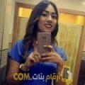 أنا شيماء من المغرب 24 سنة عازب(ة) و أبحث عن رجال ل الزواج