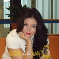 أنا مريم من سوريا 24 سنة عازب(ة) و أبحث عن رجال ل الحب