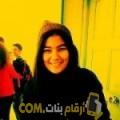 أنا ميرة من مصر 21 سنة عازب(ة) و أبحث عن رجال ل الحب